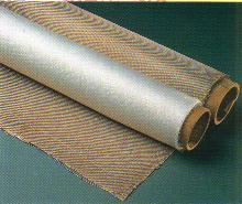 Fiberglass Industrial Fabric - low price and good quality